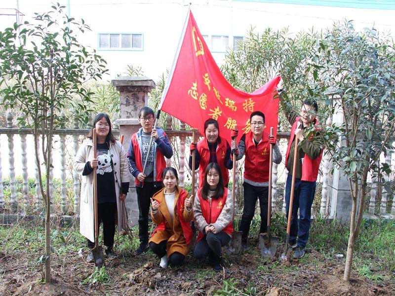 安徽瑞特組織義務植樹活動1.JPG