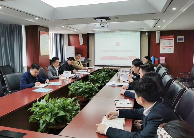 安建建材黨委書記張鍵參加指導營銷分公司黨支部2020年度組織生活會1.jpg