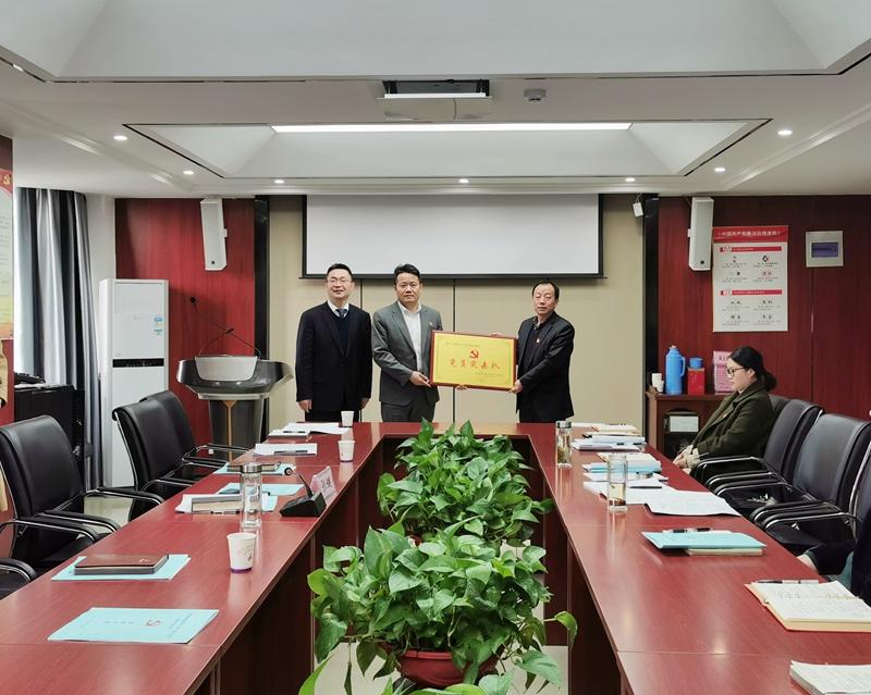 安建建材黨委書記張鍵參加指導營銷分公司黨支部2020年度組織生活會2.jpg